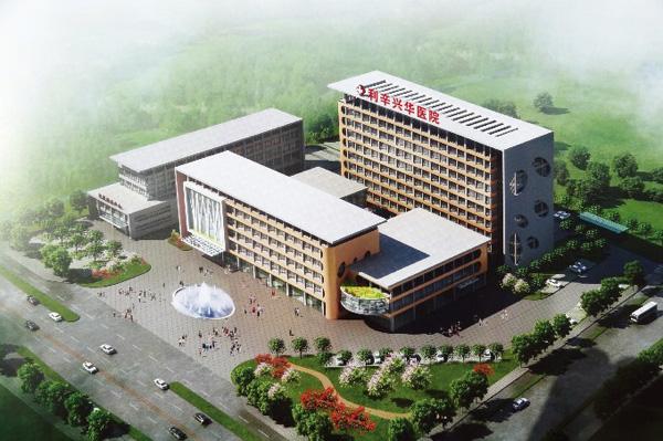 恭贺安徽省亳州市利辛兴华医院(兴华医疗集团)加盟《天使宝贝》项目