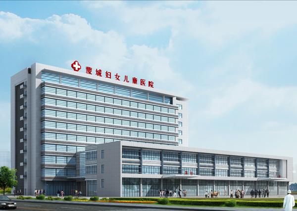 恭贺安徽省亳州市蒙城妇女儿童医院(兴华医疗集团)加盟《天使宝贝》项目
