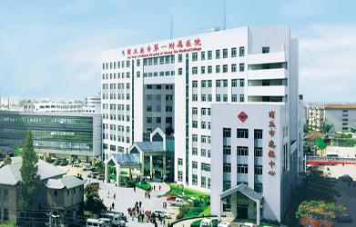 河南省商丘市第一人民医院